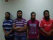 ننشر أول صور أعضاء خلية إرهابية تلقوا تدريبات عسكرية فى سوريا