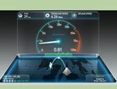 3 طرق مختلفة لقياس سرعة الإنترنت فى منزلك وعلى هاتفك الذكى.. خطوات على جهازك تكشف لك السرعة.. وموقع speed test يقيس السرعة ويحلل لك النتائج.. وتطبيق مجانى على الأندرويد للقياس