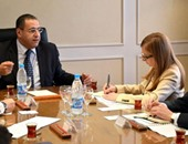 """وزارة الاستثمار تتفق مع البنك الدولى لبحث تطبيق """"الشباك الواحد"""""""