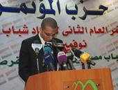 """رئيس اتحاد شباب """"المؤتمر"""" يستقيل من عضوية الحزب"""