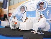 فى معرض الشارقة.. الشرطة تحمى الإماراتيين من الجريمة الإلكترونية