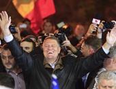 """الرئيس الرومانى يعين """"ميهاى تودوز"""" رئيسا للوزراء"""