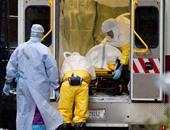 وفاة ثانى حالة إصابة بالإيبولا فى جوما الكونغولية