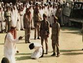إعدام باكستانى أدين بتهريب المخدرات فى السعودية