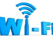 تعرف على أكثر مشاكل Wi-Fi شيوعًا وكيفية إصلاحها
