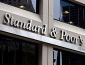 """""""ستاندرد اند بورز"""" تخفض مجددا تصنيف الديون اليونانية"""