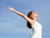 تعرف على هرمونات السعادة فى جسمك.. أهمها السيروتونين والدوبامين