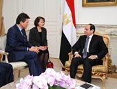 """""""السيسى"""" يلتقى رئيس أكبر الشركات العالمية فى الخدمات المالية والتأمين"""