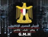 """هاكرز مصريون يخترقون """"القمر الصناعى الإسرائيلى"""" وقناة """"الشرعية""""الإخوانية"""