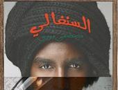 """بالصور.. """"الآداب"""" تشارك بــ 22 إصداراً فى معرض بيروت العربى للكتاب"""