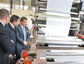 افتتاح مصنع للصباغة وتجهيز الملابس بالمنطقة الصناعية بكفر الدوار