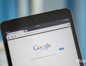 """إليك 6 نصائح للبحث بشكل دقيق على محرك """"جوجل"""""""