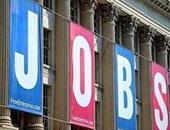 معدل التوظيف فى أمريكا يقفز إلى مستوى قياسى خلال مايو