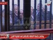 """حركات وأحزاب سياسية يعلنون موقفهم من براءة مبارك بمقر """"العيش والحرية"""""""