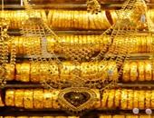 تراجع أسعار الذهب جنيهين.. وعيار21 يسجل 260.5 جنيه