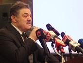 رفض دعوى تطالب بوقف انتخابات حزب الوفد لانتفاء القرار الإدارى
