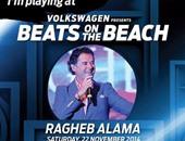 "طرح بوسترات مهرجان ""يا سلام""beats on the beach فى أبو ظبى"