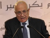 نبيل العربى يؤكد وقوف الجامعة العربية إلى جانب الأردن فى محاربة الإرهاب