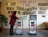 وصول بعثة كندية لمراقبة الانتخابات البرلمانية فى أوكرانيا