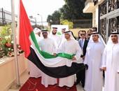 """سفارة الإمارات فى القاهرة تحتفل بـ""""يوم العلم"""""""
