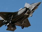 البنتاجون:لا صفقات لبيع الطائرة اف-35 فى منطقة الخليج على المدى القصير
