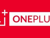 """""""وان بلس"""" تطلق هاتفها الجديد OnePlus 4 الصيف المقبل"""