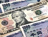 انخفاض اليورو والجنيه الاسترلينى.. وتباين باقى العملات اليوم الخميس