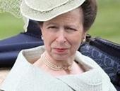 """الأميرة البريطانية """"آن"""" تصل العاصمة الفرنسية باريس"""