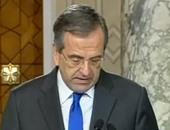 اليونان تأمر بدفع 750 مليون يورو الى صندوق النقد الدولى الثلاثاء