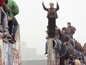 س وج.. كل ما تريد معرفته عن جدار برلين فى ذكرى هدمه؟