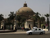 جامعة القاهرة: صفحة طلابية على فيس بوك روجت شائعة حفل عمرو دياب