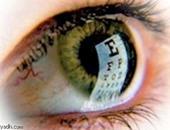 جهاز استشعار يتابع حركة العينين ويفتح مجالات جديدة لخدمة الإنسان