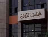 """تأجيل دعوى أحقية """"محمد هاشم"""" بالقيام بأعمال رئيس جامعة الأزهر لـ18 مارس"""