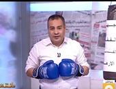 بالفيديو.. القرموطى يتقمص دور الملاكم لمحاربة الجهل والفساد والإرهاب