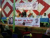 محمد غنيم يدعم مرشحة تحالف الجبهة الوطنية بأجا بمؤتمر حاشد