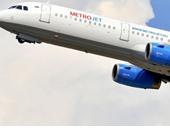 """""""الطيران الروسية"""": العمل مستمر فى التحضير لعودة الرحلات إلى مصر"""