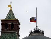 بالصور.. روسيا تنكس الأعلام وتعلن الحداد على ضحايا الطائرة المنكوبة