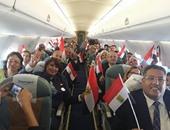 """بالصور.. بعد قليل.. مؤتمر صحفى لـ""""فى حب مصر"""" بشرم الشيخ لتنشيط السياحة"""