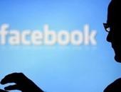 فيس بوك تحت النار بسبب جمع بيانات المستخدمين لصالح المعلنين..وبلجيكا تبدأ الحرب