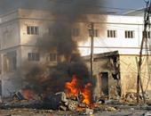 سماع دوى انفجارين فى العاصمة الصومالية مقديشيو أعقبهما إطلاق نار كثيف