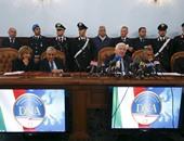 إيطاليا تقضى بسجن رئيسى بوليفيا وبيرو السابقين مدى الحياة غيابيا