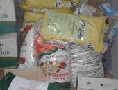 ضبط 11 طن مخصبات ومبيدات زراعية مجهولة المصدر فى الإسكندرية