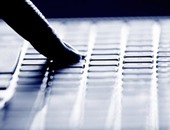تقرير: ارتفاع معدل الهجمات الإلكترونية على البنوك الإسرائيلية خلال 2017