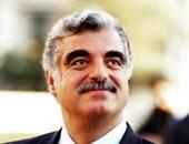 سياسى لبنانى: تسمية شارع باسم المتهم الرئيسى فى إغتيال الحريرى إساءة