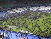 شاهد: شرطة فرنسا رفضت خروج الجماهير من الاستاد إلا بعد ساعة من الانفجار