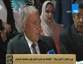 وزير العدل: الشعب المصرى لا يركع.. وقادرعلى تخطى العقبات والمؤامرات
