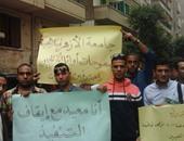 بالفيديو.. أوائل خريجى الأزهر يجددون تظاهرهم أمام مجلس الوزراء للمطالبة بالتعيين