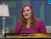 """بلاغ لـ""""أمن الدولة"""" يتهم عزة الحناوى بالإساءة للنظام ويطالب بإحالتها للمحاكمة"""