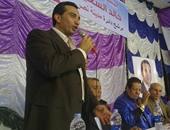 """بالصور..مؤتمر انتخابى لمرشح """"مستقبل وطن"""" بمدينة نصر بحضور """"شعبولا"""""""