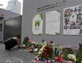 المانيا تحاكم رجلا كان ينقل اسلحة الى باريس قبل اعتداءات نوفمبر